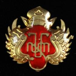 DAT 452 Bros HB kecil 2,5 cm Risin TNI