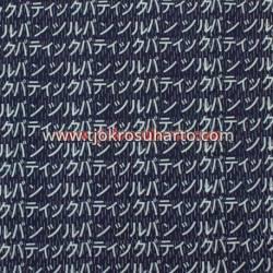 BHH 818 Bahan Hem/rok batik Cap kelengan biru kanji Katakana putih BTN