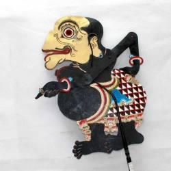 Bagong (Punokawan)